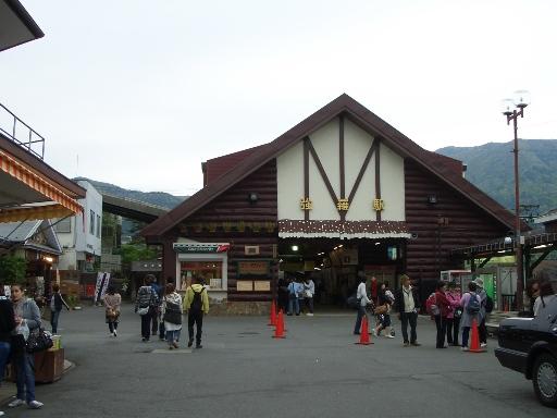 強羅駅.JPG